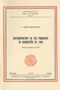book-22786
