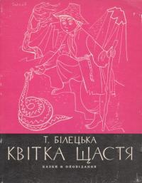 book-2279