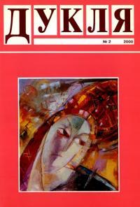 book-22791