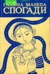 book-22793