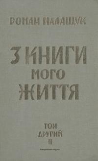 book-22794