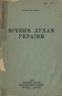 book-22795