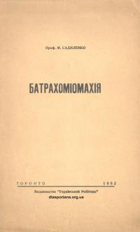 book-22798