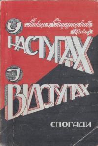 book-2280