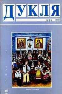 book-22808