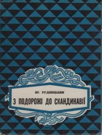 book-2281
