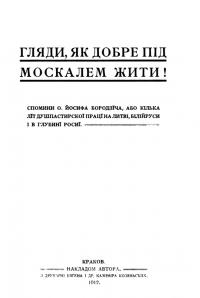 book-22822