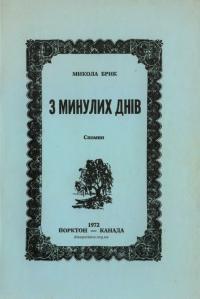 book-22823