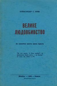 book-22824