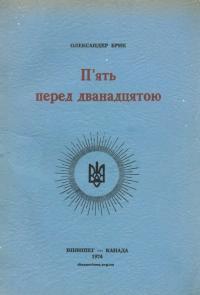 book-22825