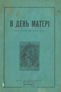 book-22826