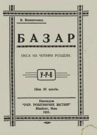 book-22828