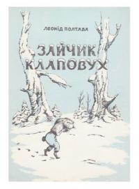 book-2283