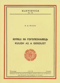 book-22830