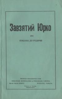 book-22846