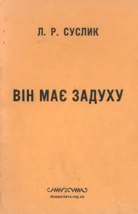 book-22847
