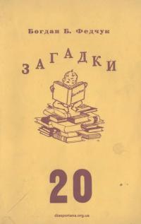 book-22850