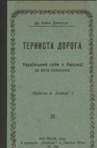 book-22851