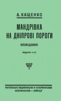 book-22853