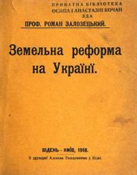 book-22855
