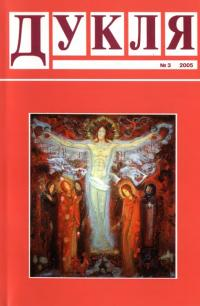 book-22858