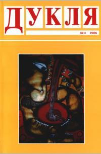 book-22859