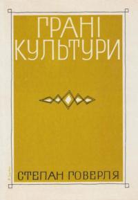 book-2286