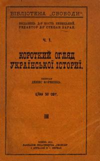 book-22862