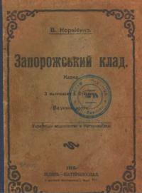 book-22864