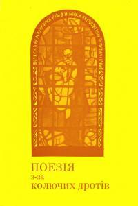 book-22867