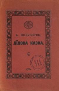 book-22868