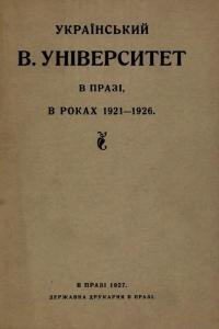 book-22875