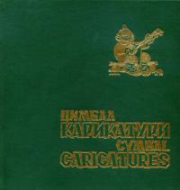 book-22876