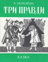 book-2289