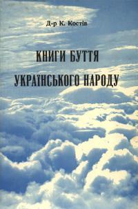 book-22890
