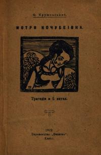 book-22891