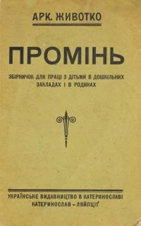book-22892
