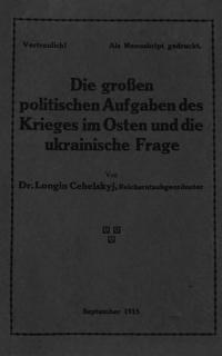 book-22895