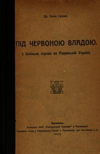 book-22898