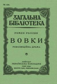 book-22900