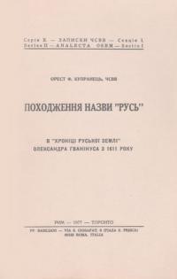 book-2291