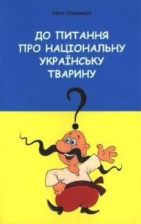book-22911