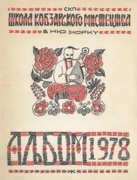 book-22913