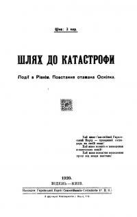book-22914