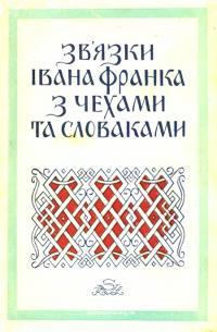 book-22917