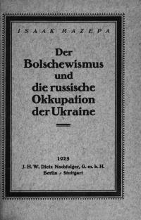book-22918