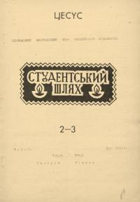 book-22919