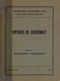 book-2292
