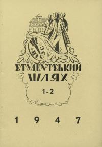 book-22921