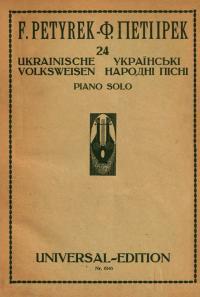 book-22932